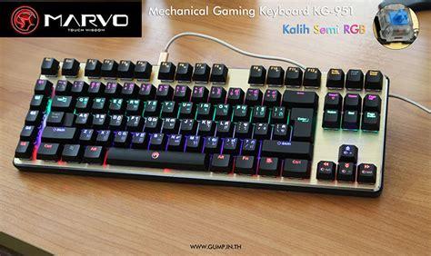 Marvo K945 Wired Gaming Mechanical Keyboard ร ว ว review marvo mechanical gaming keyboard kg 951