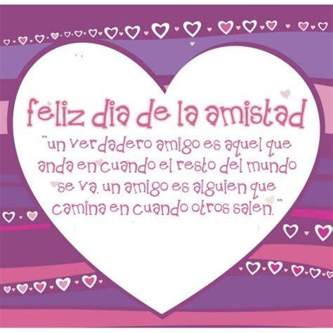 imagenes para el dia del amor y la amistad feliz san valent 237 n d 237 a de los enamorados 14 de febrero