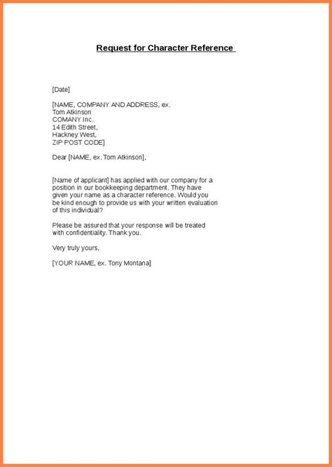Character Reference Letter For Landlord
