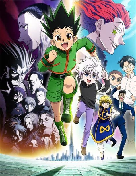 Anime Land by 215 2011 Animeland