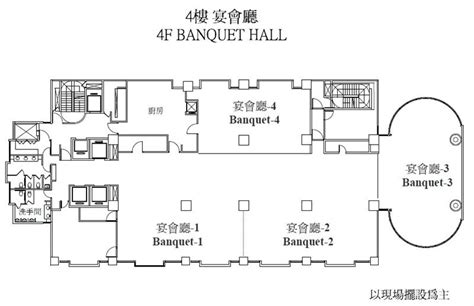 banquet service layout hotel royal hsinchu venue facilities