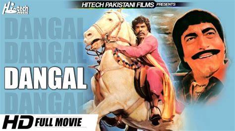film pk bagus ga dangal full movie sultan rahi mustafa qureshi nanna