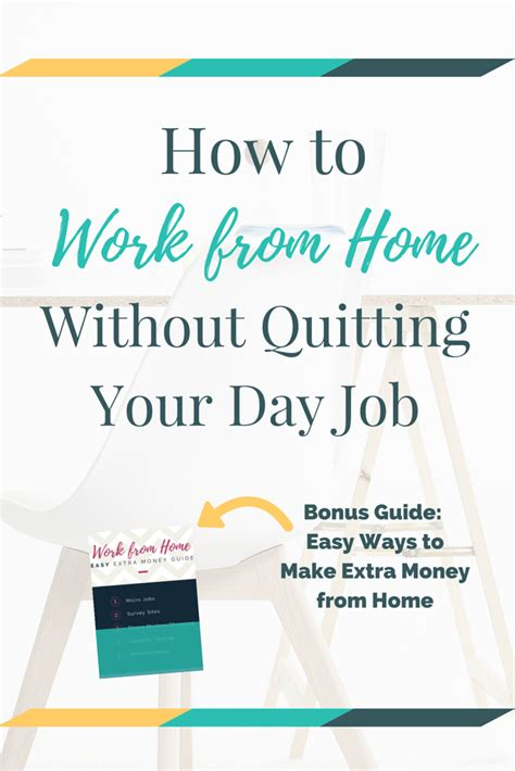 how to work from home part time without quitting your day