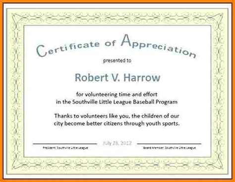 4 free download certificate of appreciation sle of