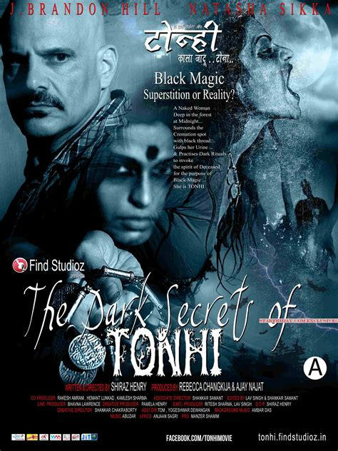 film it motarjam مشاهدة فيلم the dark secrets of tonhi 2014 مترجم اون لاين