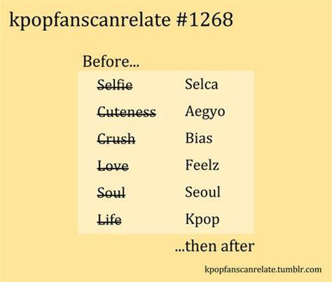 New Idol It Gets Worse For by K Pop Jokes Idol W Ex Girlfriends Wattpad
