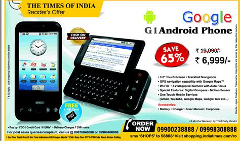 android phone deals save 65 on g1 android phone as times of reader s offer at hyderabad dealshut