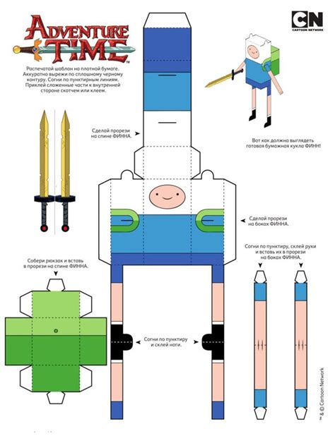 Adventure Time Papercraft - 138 best images about adventure time papercraft on