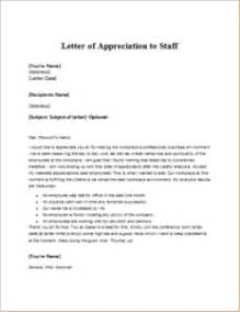 Appreciation Letter To Sales Team Letter Of Appreciation To Staff Download At Http