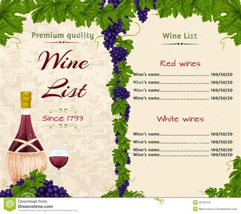 wine card template wine list template stock vector image 40781510