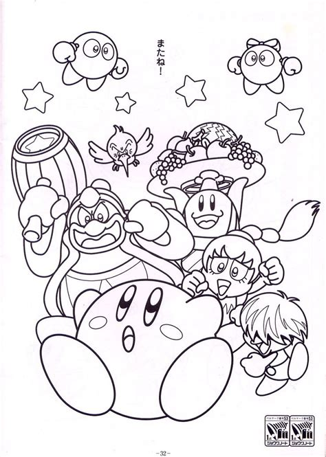 kirby super star coloring page 199 best images about kirby birthday on pinterest