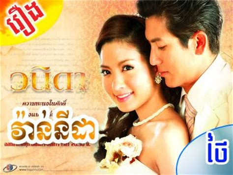 film titanic lk21 thai movie online with eng sub changesokol