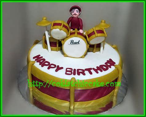 Kue Ultah Dj high school musical jual kue ulang tahun