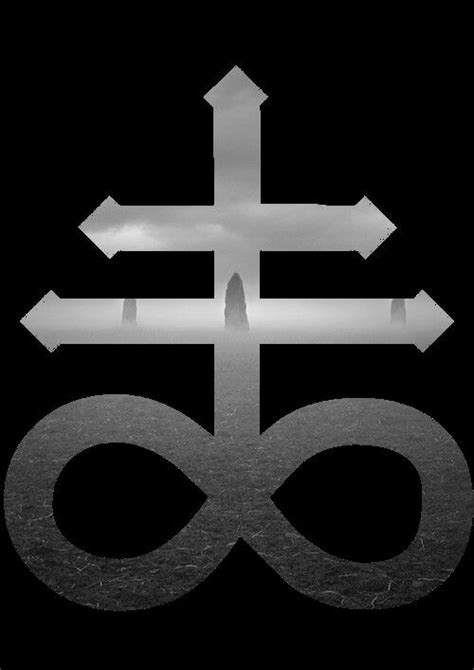 Leviathan cross | Art Inspiration | Pinterest | Crosses