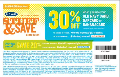 printable old navy coupons july 2015 old navy coupons july 2014 old navy printable coupons