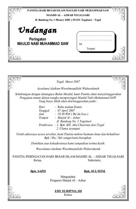 template undangan halal bihalal undangan baru