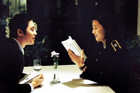 film korea windstruck windstruck korean movie english type3 dramastyle