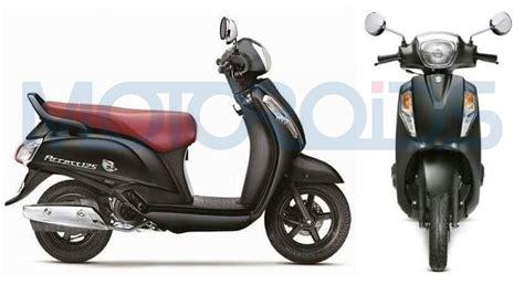 Suzuki Access 125 Colours Exclusive New Suzuki Access 125 Special Edition With