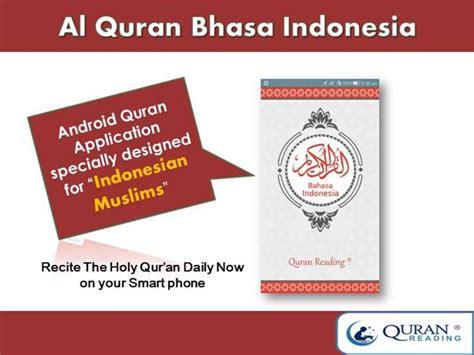 download mp3 al quran indonesia al quran bhasa indonesia mp3 android application authorstream
