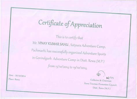 appreciation letter certificate appreciation letter satpura adventure club