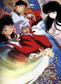 review anime inu yashiki indo animefringe reviews inu yasha