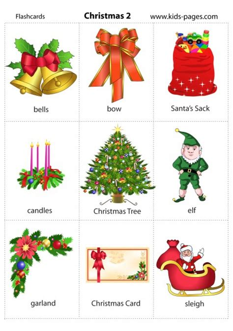 printable christmas flashcards christmas 2 flashcard