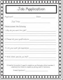 Unique Job Applications Classroom Job Application On Pinterest Art Classroom
