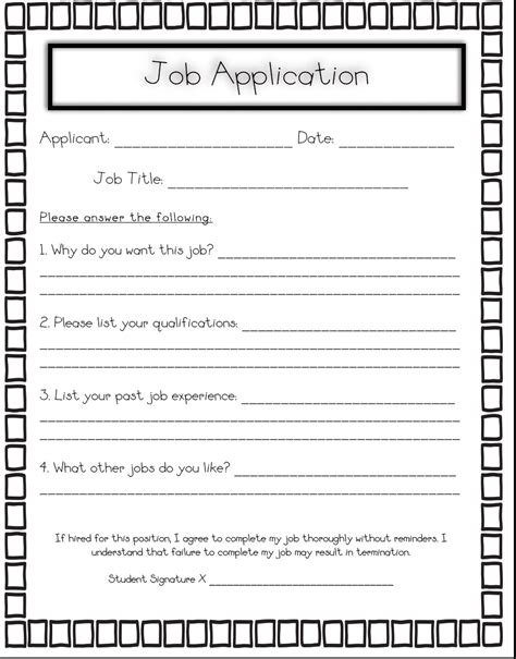 Classroom Application Free Blank Application Forms Search Results