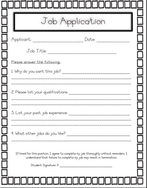 classroom job application on pinterest art classroom