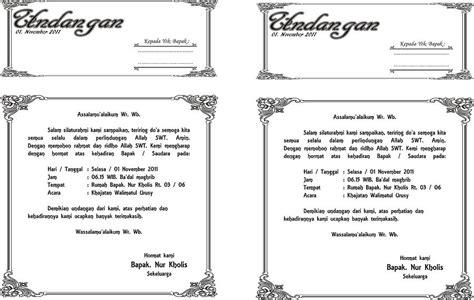 undangan anang prayoga
