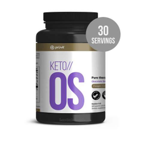 supplement ketones supplements coconut ketones