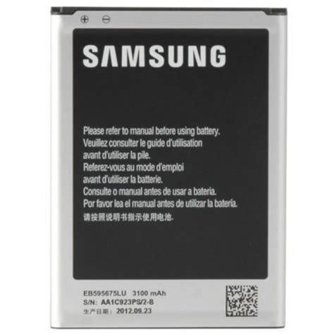 does walmart sell laptop chargers samsung replacement battery for galaxy note 2