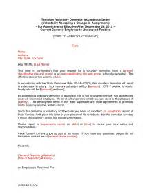 best photos of notice of demotion letter sle audit