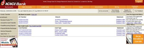 change address in icici bank icici net banking password change