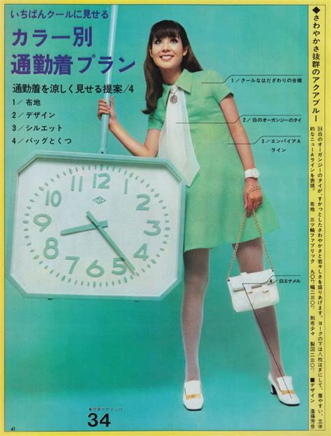 style guide influence of japan 46 best images about 60s 70s japan on pinterest twiggy