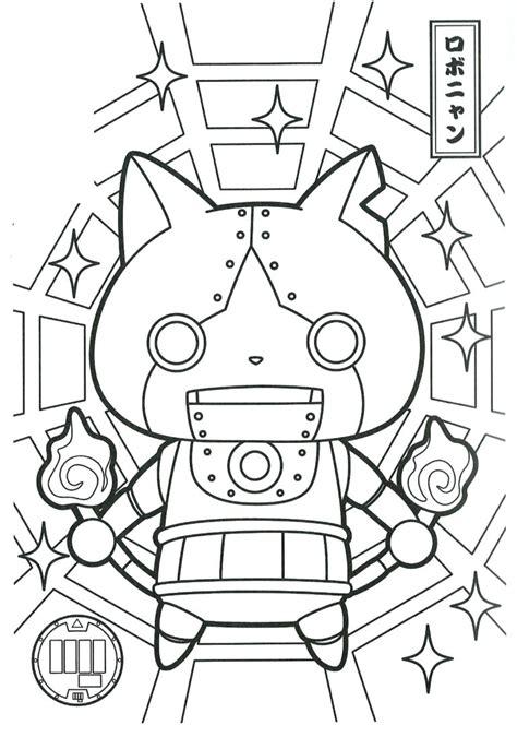 coloring pages yo coloriage yokai dessins yokai 224 colorier