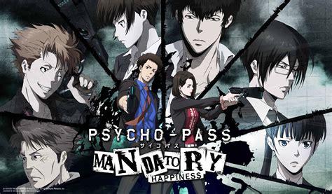 Happiness L by Psycho Pass Mandatory Happiness Sa Date De Sortie Europ 233 Enne D 233 Voil 233 E