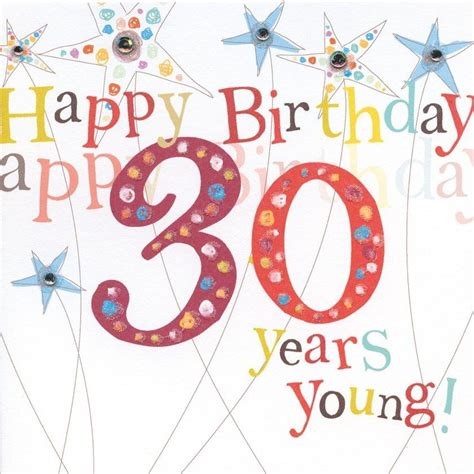 Birthday Card 30 Year Hand Finished 30th Birthday Card Karenza Paperie