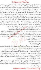 Urdu stories ha zindgi ka maksad auron k kam ana urdu kahani