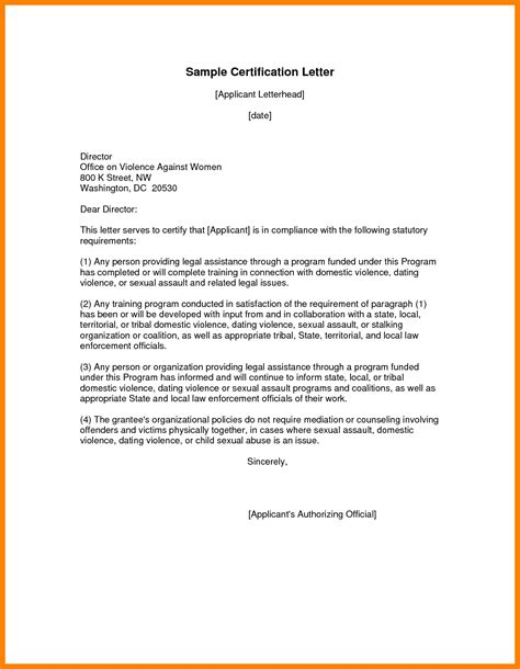 Loan Completion Letter how to write work completion letter cover letter templates
