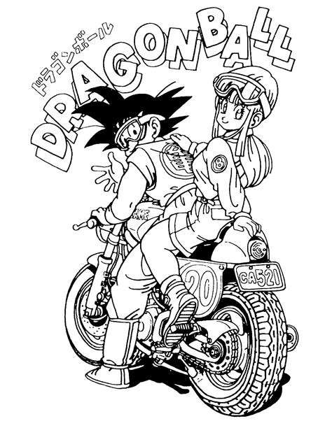Dragon Ball Z Coloring Page Free Coloring Home Free Printable Z Coloring Pages