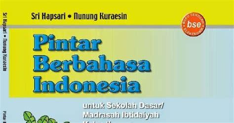 Buku Pintar Microsoft Word pintar berbahasa indonesia buku sd kelas 2 sd media