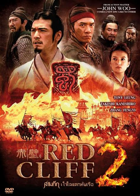 film china red cliff red cliff 2 2009 720p brrip 600mb 720pmkv movies movies