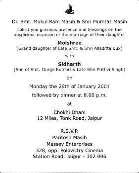 Wedding Invitation Letter Muslim muslim wedding invitation wordings muslim wedding wordings