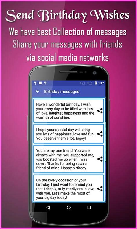 Send Birthday Card To Mobile Phone