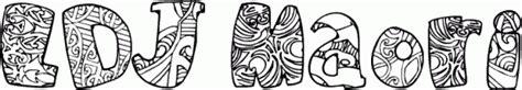 vowel pattern exles maori font