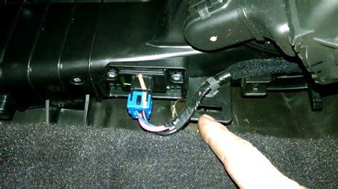 temperature control motor actuator hyundai sonata