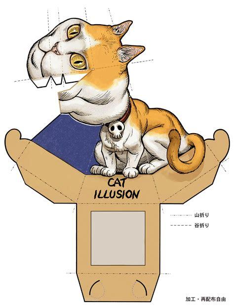 printable optical illusions dragon 10 amazing cat optical illusion pictures puzzles photos