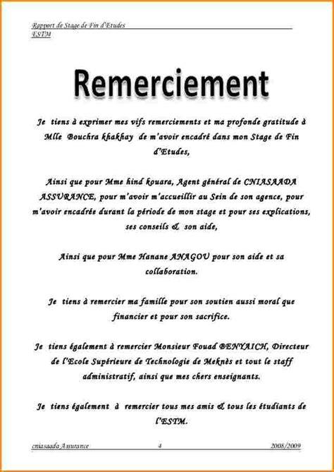 Exemple Lettre De Remerciement Rapport De Stage 3eme 7 Remerciements Rapport De Stage Modele De Facture