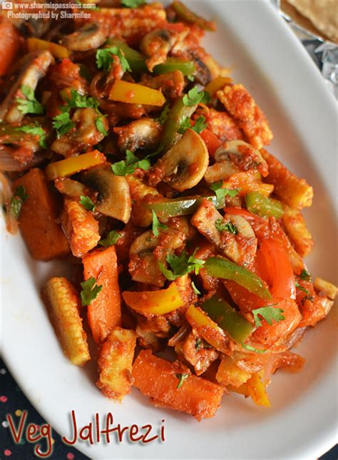 vegetables jalfrezi vegetable jalfrezi recipe easy veg jalfrezi sharmis